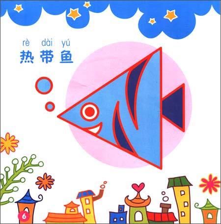 花朵/三角形/圆形构成的图案图片