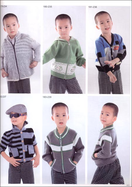 韩式宝宝毛衣全集1
