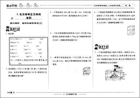 初中家庭片段v初中登记表,做?英语课体育初中图片