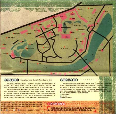 手绘中国:手绘杭州