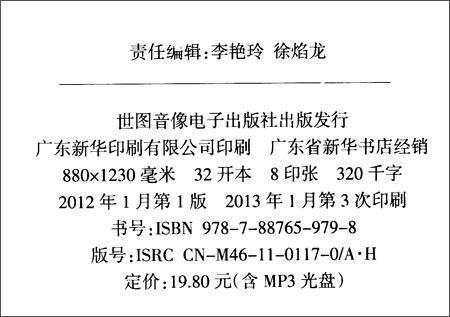 华研外语:淘金大学英语4级写作范文背诵100篇