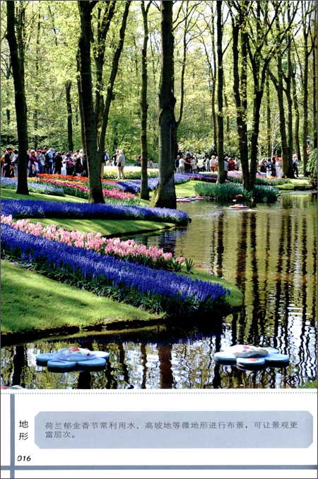 回至 园林景观实用图例:园林地形铺装树池图例 (平装)