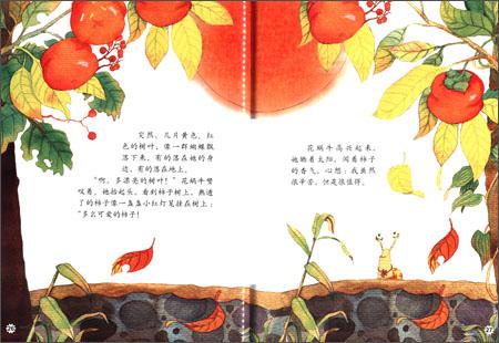 方娃娃》《婴儿画报》《中国校园文学》《幼儿园》《咪咪画报》等报