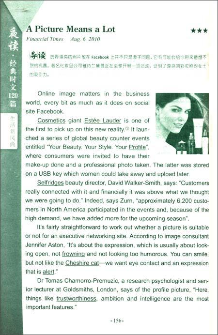 金榜图书•徐绽英语全程规划系列2:考研英语时文阅读宝典120+60