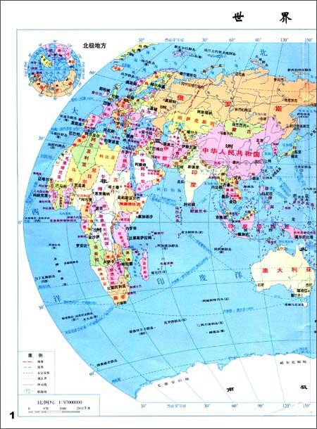 世界历史年表