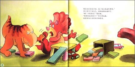 小恐龙幼儿园情商培养图画书:小冒失鬼:亚马逊:图书