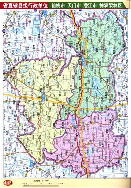 中国分省系列地图册:湖北省地图册:亚马逊:图书