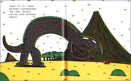 宫西达也•恐龙系列