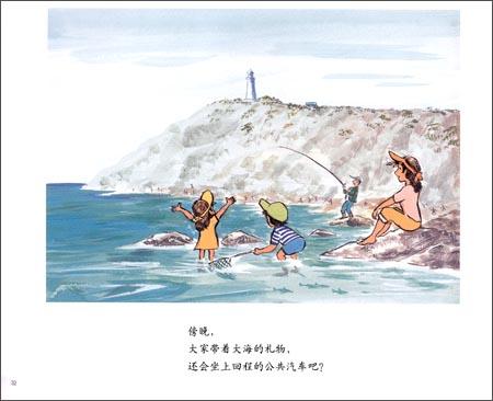 汽车嘟嘟嘟系列:出发!坐车去海边