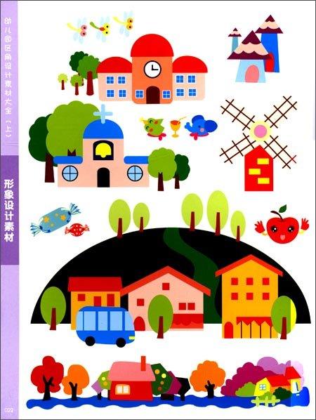 回至 幼儿园区角设计素材大全(上) (平装)