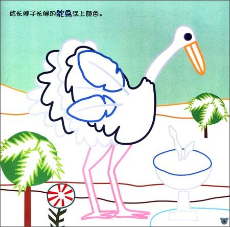 一个动物纸贴画图片大全