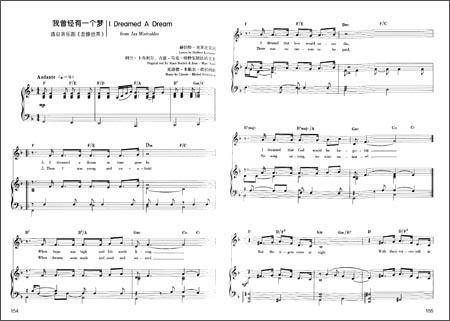 北京舞蹈学院音乐剧系外国:视频音乐剧v外国作日本学校女生打教材图片