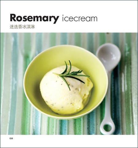 清爽冰点:在家制作的92种健康冰淇淋