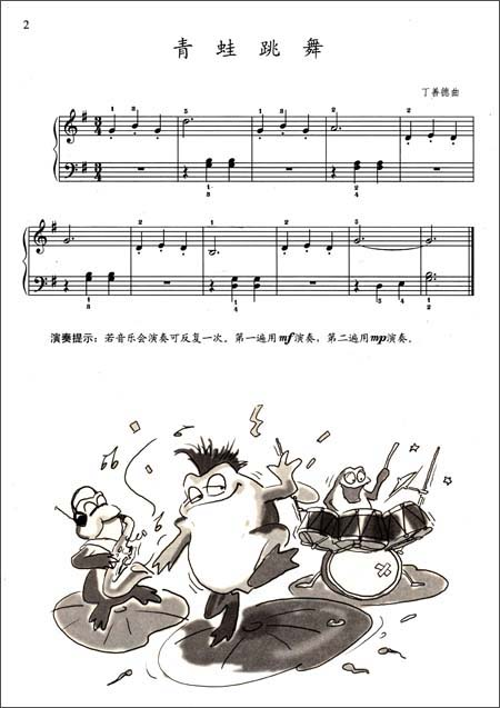 中国儿童钢琴曲选:亚马逊:图书