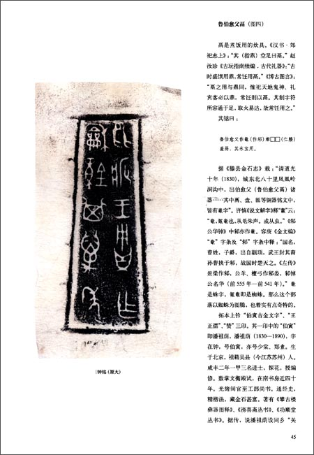 东方艺术:书法