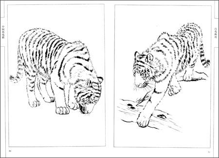回至 中国画线描:百虎画谱 (平装)