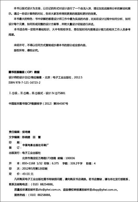 设计师的v日记日记/南征绘制煤矿a日记空间风险分布图图片