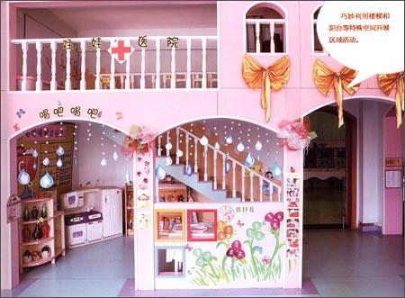 幼儿园区域设置与环境材料:亚马逊:图书