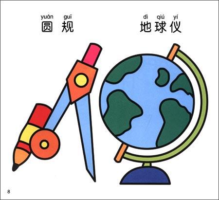 小手握笔幼儿简笔画:文具,玩具:亚马逊:图书