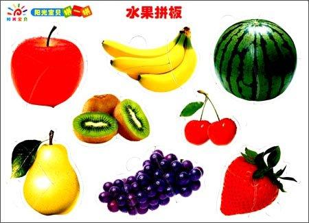 回至 阳光宝贝拼一拼:水果拼板 (平装)