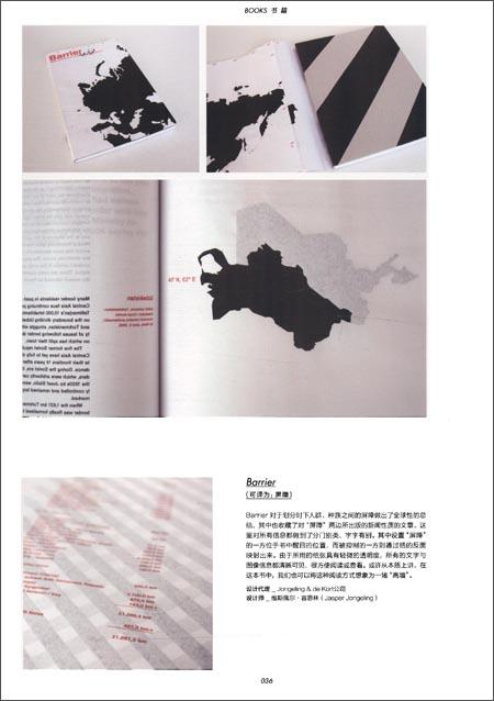 版式设计+:给你灵感的全球最佳版式创意方案