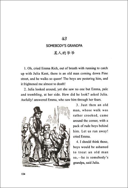 美国语文阅读经典