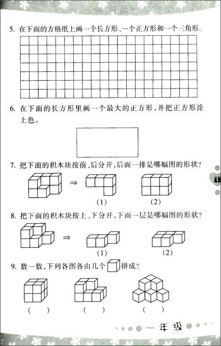 电路 电路图 电子 原理图 450_704 竖版 竖屏