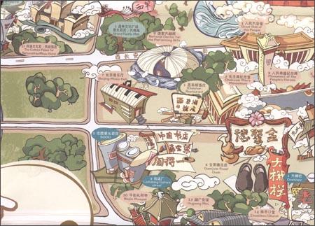 北京全彩手绘旅行指南:转游北京手绘旅行指南(中英文版)(附明信片2张)