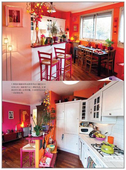巴黎风格小屋:23个创意家居表情