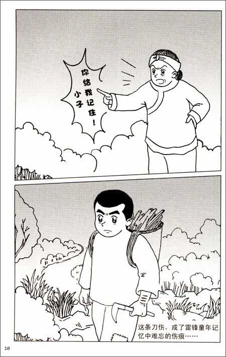 解放军卡通简笔画:解放军叔叔卡通:卡通小士兵头像