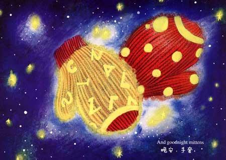 晚安,月亮
