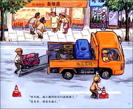 汽车嘟嘟嘟系列:来!大家一起修马路