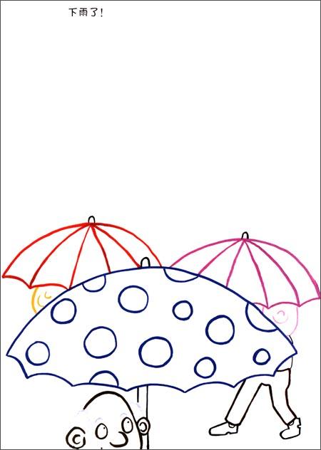 回至 英国经典儿童艺术创想丛书:创意线描画 (平装)
