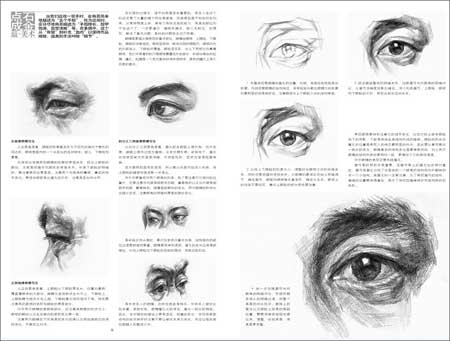 《最61美术:素描真人头像》