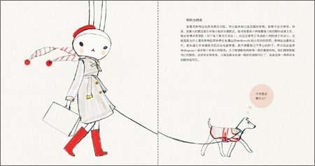 今天我该穿什么:史上最大牌的Fifi兔穿搭秘籍