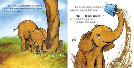 动漫 动物 卡通 恐龙 漫画 头像 450_229