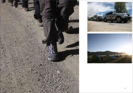 突然就走到了西藏