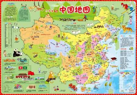 小学生中国地图世界地图.pdf