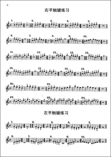拜厄钢琴基础教程 教学版