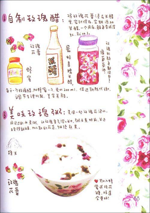 苏三的花花草草、瓶瓶罐罐