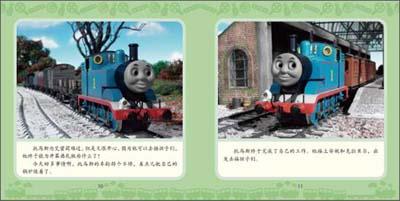 托马斯和朋友动画故事乐园