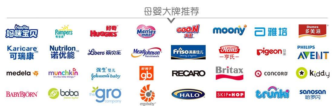 国外母婴用品品牌 性价比超高的日本母婴用品品牌Infantino都有什么产品值得买?