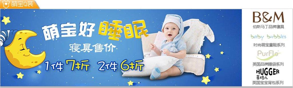 孕婴宝宝矢量图