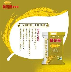 金龙鱼雪粳稻5kg (10斤) ¥34.9每袋 买两袋赠送深海鱼油调和油900ml