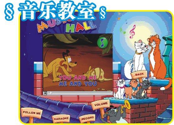 迪士尼神奇英语:魔豆(1cd-rom+书)