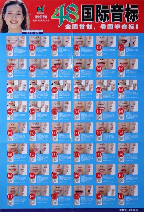 海论的发现:傻瓜国际音标精华版(2vcd 2cd 1书)图片