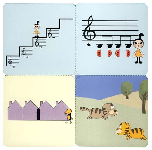 反复记号等乐理知识,并能自己识谱学唱一些生动、有趣的儿歌