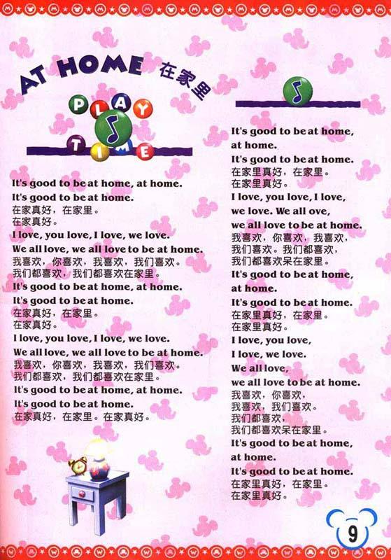 【儿歌童谣】英文儿歌