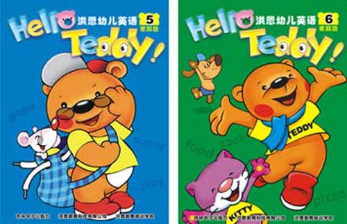 洪恩幼儿英语家庭版(2-7岁儿童)