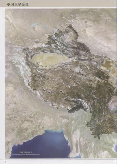 2012中国地图集